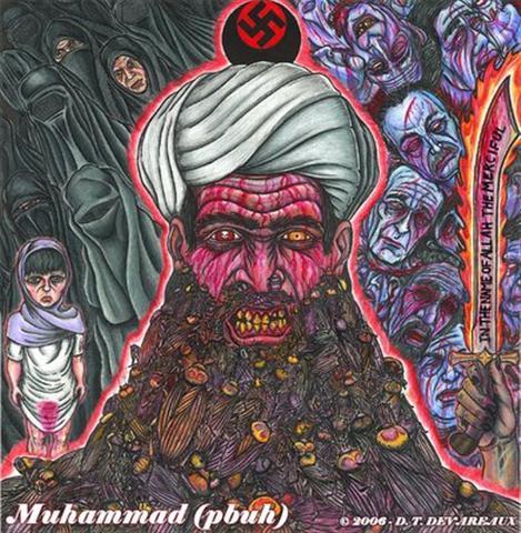 muhammad (Small).jpg